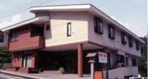 那須温泉 はなやホテル