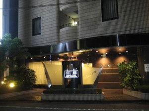 ビジネスホテル オーク・イン3蒲田