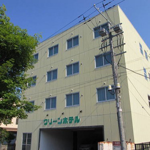 網走グリーンホテル