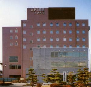 ホテル原田inさくら