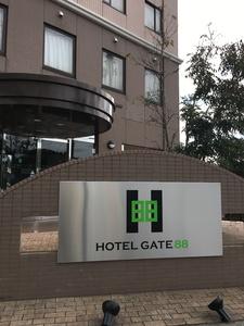 ホテルGATE 88