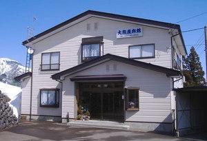 大熊屋旅館