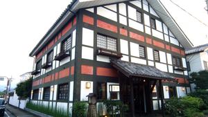 丹波篠山 料理旅館 高砂