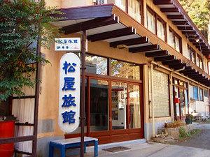 霊泉寺温泉 松屋旅館