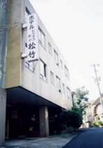 ビジネスホテル松竹