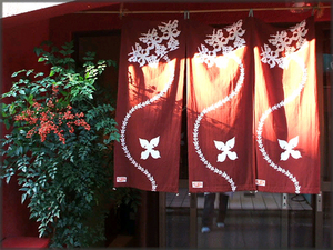 ゲストハウス梵定寺