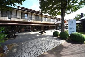 ホテル田園プラザ