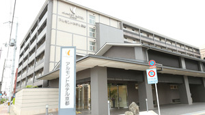アルモントホテル京都