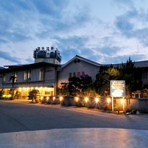湯免観光ホテル 名湯 ゆめの郷