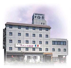 サザンクロスイン飯田