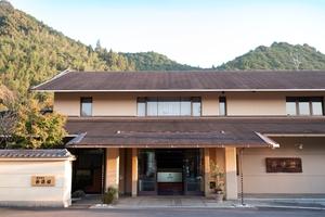 榊原温泉 神湯館