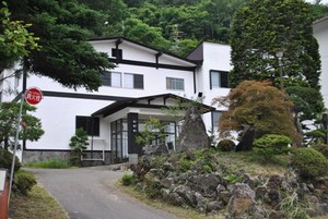 菱野温泉 薬師館
