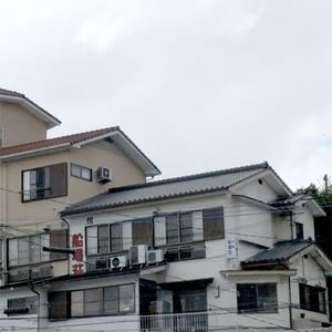 漁師宿 民宿 船場荘