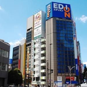 豪華カプセルホテル 安心お宿秋葉原電気街店