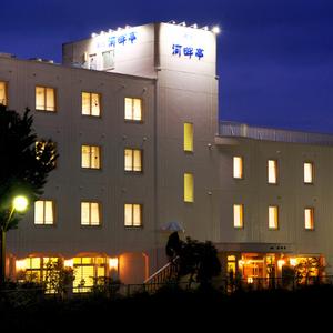 函館湯の川温泉ホテル河畔亭