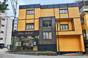 会津東山温泉 ホテル伏見荘