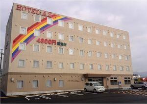 HOTEL AZ 福岡田川店