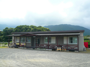 民宿 海星II <屋久島>