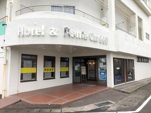 Hotel & Renta Car 660