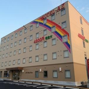 HOTEL AZ 福岡筑後店