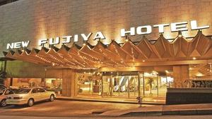 熱海ニューフジヤホテル【伊東園リゾート】