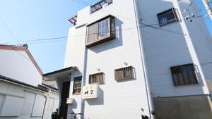 篠島 民宿 妙子<篠島>