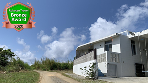 ResortVilla 古宇利島 Aquablue