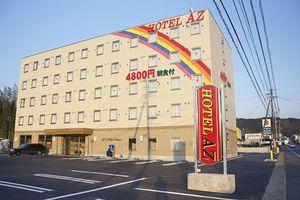HOTEL AZ 宮崎えびの店