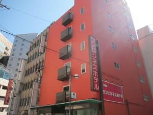 サンビジネスホテル