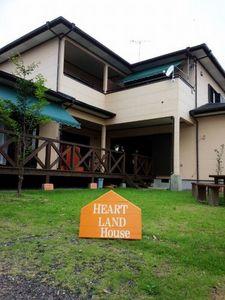 HEART LAND HOUSE