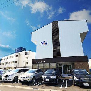 ビジネスホテルフィズ名古屋空港