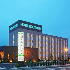 ホテルルートイン矢板