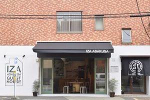 IZA 浅草ゲストハウス