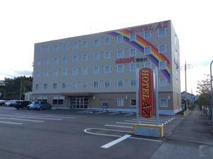 HOTEL AZ 鹿児島川辺店