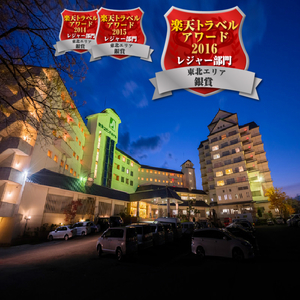 秋保温泉 秋保グランドホテル