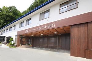 ホテル尖石