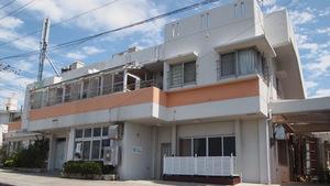 Rental Villa Luana Waioli