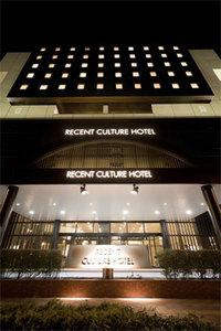 リ-セントカルチャ-ホテル