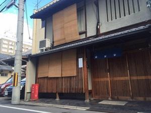 YAMAWA HOUSE
