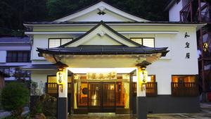 松之山温泉 和泉屋