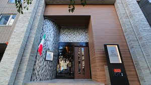 ホテルアゼリア松山
