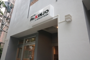 Mr.KINJO in VIOLETTE 東町