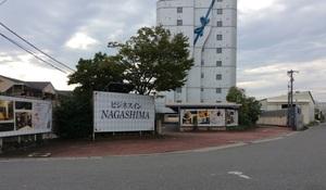 ビジネスインNAGASHIMA