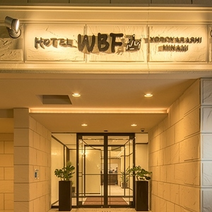 ホテルWBF淀屋橋南