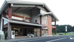 秋田市雄和ふるさと温泉ユアシス