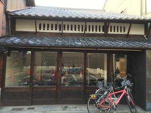 京宿 おから