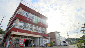 松島温泉 旅館