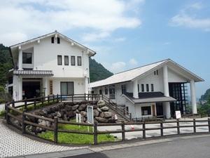 伊予の三湯 本谷温泉館