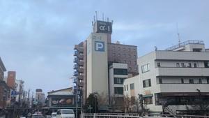 ホテル・アルファ-ワン高山