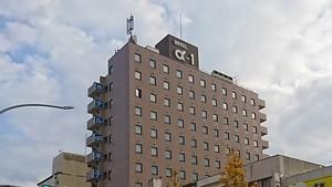 ホテルアルファーワン米子